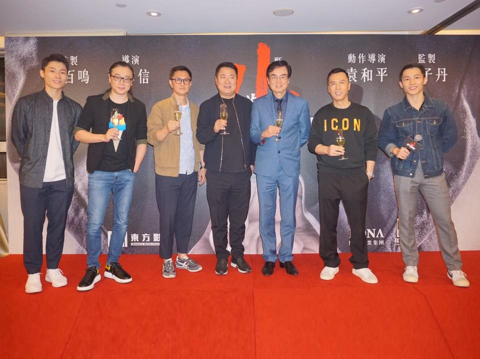 Ip Man 4 wrap