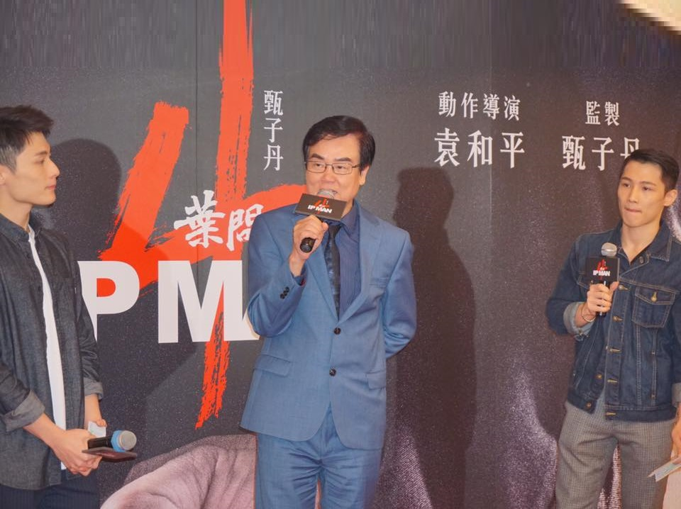 Mandarin Films hosting the Ip Man 4 wrap event