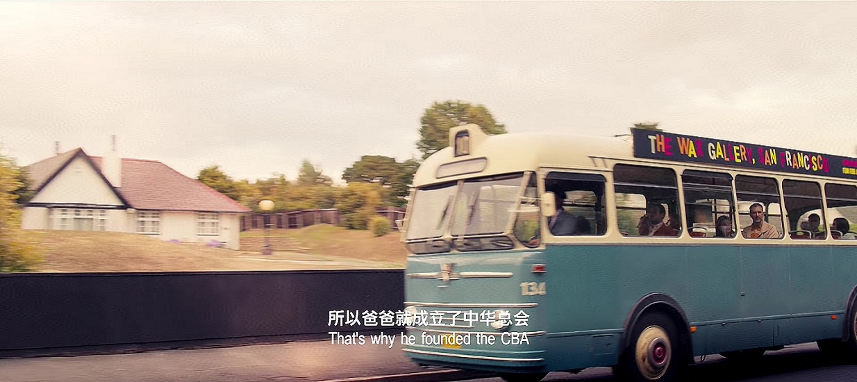 screenshot of Nathan Head riding the bus in Ip Man 4