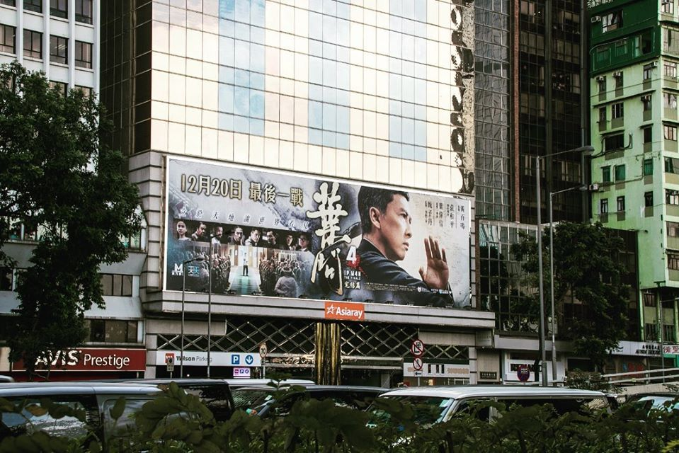Ip Man 4 billboard - December 2019