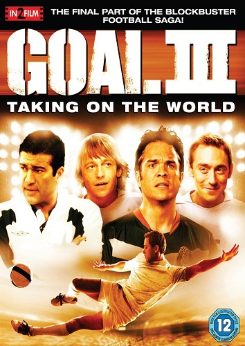 2010 DVD re-release with Tamar Hassan included on the cover art