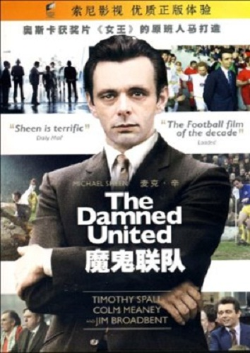 Chinese DVD of Nathan Head - The Damned United
