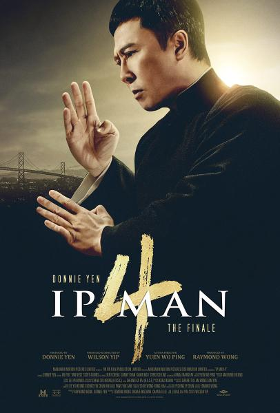 Official poster for Ip Man 4